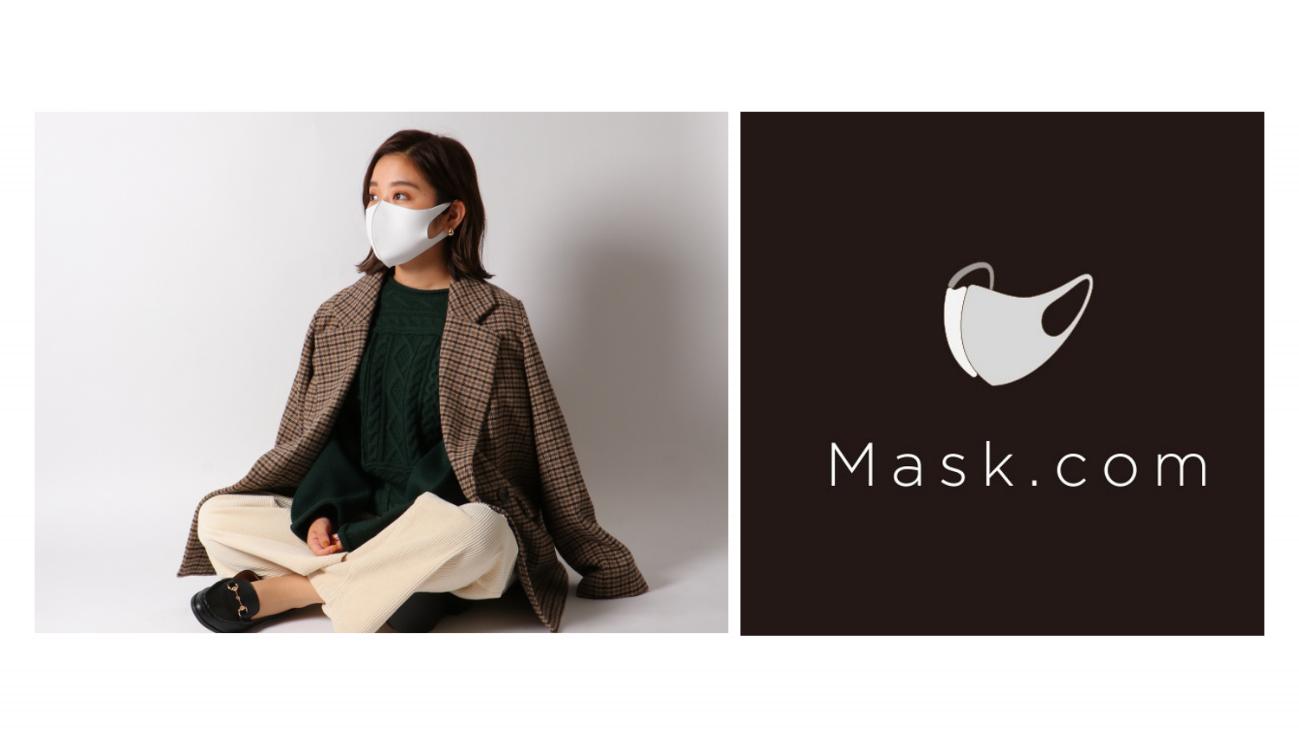 コックス 株式 マスク 会社